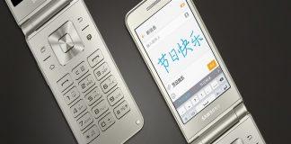 Samsung Galaxy Folder 3