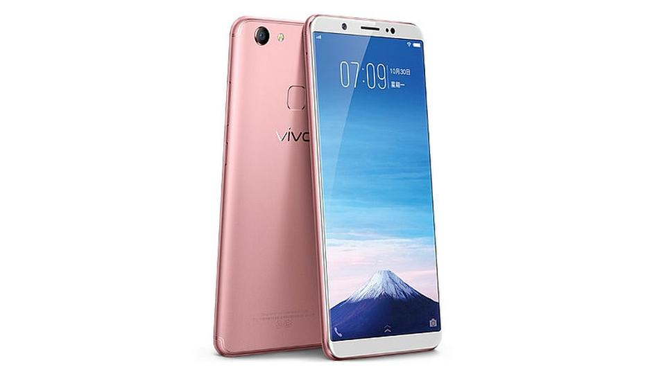 Vivo y75 full specs user reviews price release date pros and vivo y75 specs price release review camera features pros and stopboris Choice Image